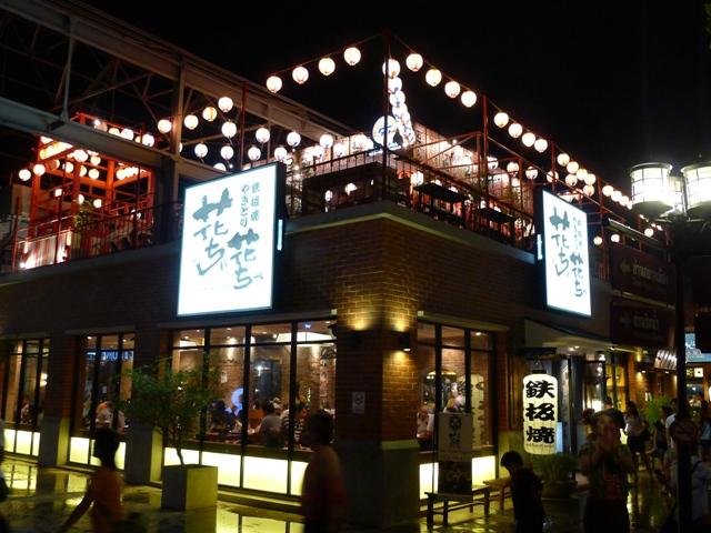 kacha-kacha-restaurant